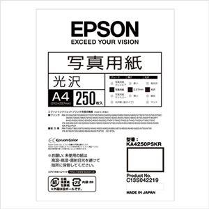 エプソン(EPSON)純正プリンタ用紙 写真用紙(光沢) KA4250PSKR 250枚