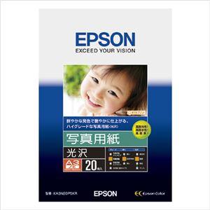 エプソン(EPSON)純正プリンタ用紙 写真用紙(光沢) KA3N20PSKR 20枚