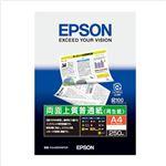 エプソン エプソン純正プリンタ用紙 両面上質普通紙(再生紙) KA4250NPDR 250枚