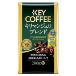 キーコーヒー キーコーヒー VP キーコーヒー キリマンジェロブレンド 1袋