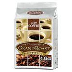 キーコーヒー キーコーヒー グランドロースト まろやかで香りたつブレンド 1袋