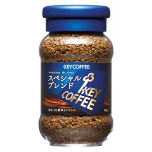 キーコーヒー スペシャルブレンド スペシャルブレンド 1本