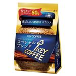 キーコーヒー スペシャルブレンド スペシャルブレンド 詰替用 1袋