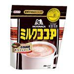 森永製菓 ココア ミルクココア ミルクココア 1袋