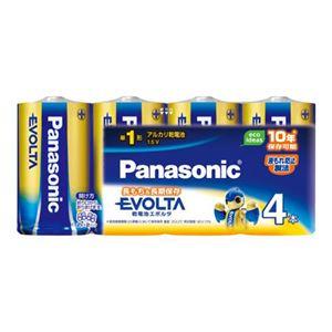 パナソニック EVOLTAアルカリ乾電池 LR20EJ/4SW 4本