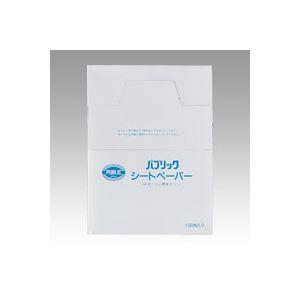 (業務用セット)ネピアパブリックシートペーパー トイレ用シートペーパー ネピアパブリック 100枚入 【×5セット】