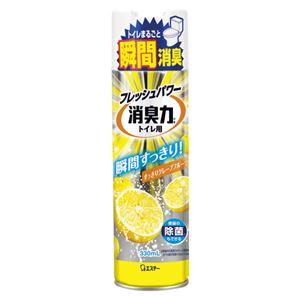 (業務用セット) エステー トイレの消臭力スプレー トイレの消臭力スプレー グレープフルーツ 1個入 【×5セット】