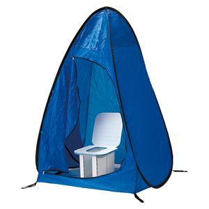 (業務用セット) ホリアキ インスタントイレ 快速快適テント 快速快適テント青 1台入 【×2セット】