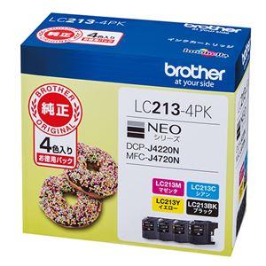 ブラザーインクカートリッジ 4色パック LC213-4PK