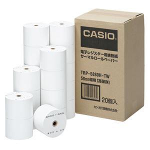 カシオ ロールペーパー20個入り TRP-5880H-TW