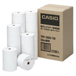 カシオ ロールペーパー20個入り TRP-5880-TW