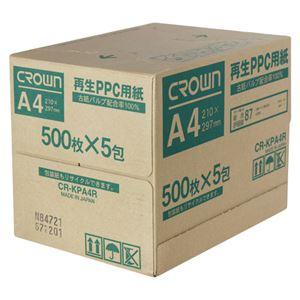 【訳あり・在庫処分】クラウン 再生コピー用紙 A4 500枚×5包 CR-KPA4R-N