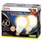 東芝 LED電球 一般電球形 全方向タイプ 810lm 電球色2P LDA8L-G/60W-2P