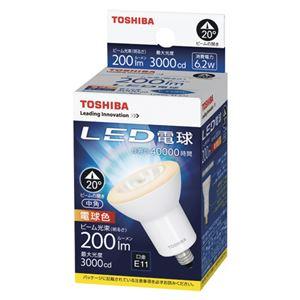 東芝 LED電球 ハロゲン電球形 420lm 中角タイプ 電球色 LDR6L-M-E11