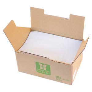 寿堂紙製品工業 カラー上質封筒 90g 角2 水 500枚入 02311