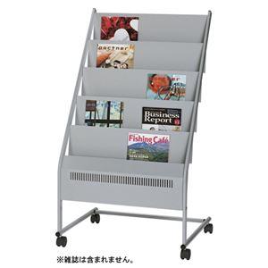 エヌケイ マガジンスタンド 5段 NMS-350