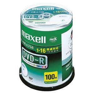 maxell データ用 DVD-R 16倍速 100枚 プリンタブル DR47WPD.100SPA