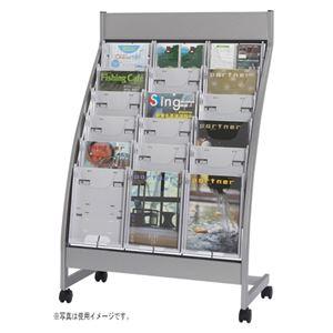 エヌケイ パンフレットスタンド(ロータイプ) ホワイト PSL-C306-W