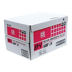 アピカ ダイオーカラーペーパーB4 桃 DCP7B4