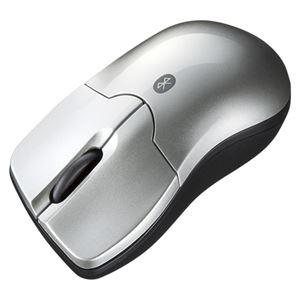 サンワサプライ Bluetooth3.0 ブルーLEDマウス MA-BTBL27S