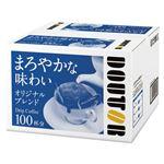ドトールコーヒー ドリップコーヒー オリジナルブレンド 100個入 588503