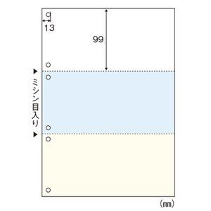 ヒサゴ マルチプリンタ帳票 A4 カラー 3面 6穴 1200枚入 FSC2080Z