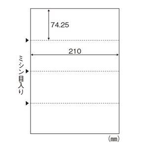 ヒサゴ マルチプリンタ帳票 A4 白紙 ヨコ4面 1200枚入 FSC2106Z