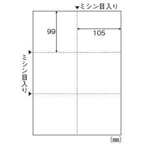 ヒサゴ マルチプリンタ帳票 A4 白紙 6面 1200枚入 FSC2078Z