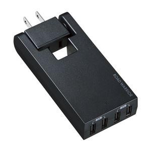 サンワサプライ スイングUSB充電タップ 4ポート+AC電源1個口 ブラック TR-AD3USBBK