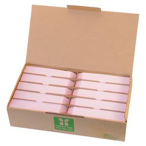 寿堂紙製品工業 カラー上質封筒 長3 90g サクラ 〒枠付 テープ付 10550