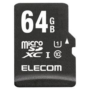 エレコム 高耐久microSDXCメモリカード 64GB MF-AMR064GU11/H