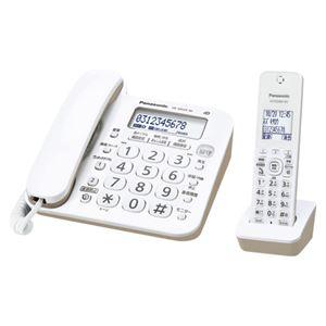 パナソニック デジタルコードレス電話機 子機1台付 ホワイト VE-GD25DL-W