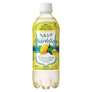 花王 ヘルシアスパークリング レモン 500ml 24本入 240842
