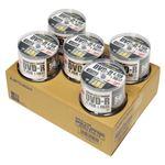 三菱化学メディア PCデータ用DVD-R 250枚入 DHR47JPP50C