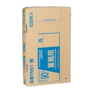 ジャパックス メタロセン配合ポリ袋100枚BOX 90L 青 TN91