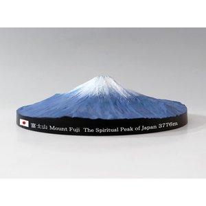 富士山360°立体マップ 青富士 富士観光・登山記念品 富士山置物 オブジェ