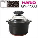 HARIO(ハリオ) フタがガラスのご飯釜 1合専用 GN-150B