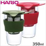 HARIO(ハリオ)ハンディーティーメーカー 350ml HDT-L レッド