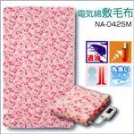 ナカギシ 電気綿敷毛布 NA-042SM