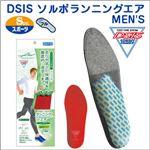 DSISソルボランニングエア MENS レッド/S