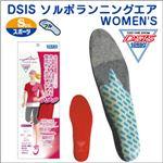 DSISソルボランニングエア WOMENS レッド/M