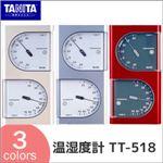 TANITA(タニタ)温湿度計 TT-518 メタリックレッド