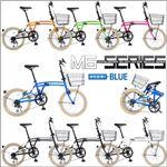 DOPPELGANGER(R)Mobility6シリーズ 20インチ折りたたみ自転車 m6 WHITE ホワイト