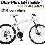 DOPPELGANGER(R) 26インチ自転車 FLAGSHIPシリーズ D14 porcelain(ポーセレン) タック・ブラック×シール・ホワイト