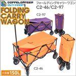 DOPPELGANGER OUTDOOR(R) (ドッペルギャンガーアウトドア) フォールディングキャリーワゴン C2-46 オレンジ/ブラック