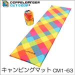 DOPPELGANGER OUTDOOR(R) (ドッペルギャンガーアウトドア) キャンピングマット CM1-63 マルチ