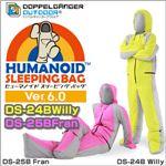 DOPPELGANGEROUTDOOR(R) ヒューマノイドスリーピングバッグVer6.0 DS-24B Willy/DS-25B Fran ライムグリーン