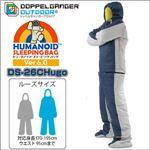 DOPPELGANGEROUTDOOR(R) ヒューマノイドスリーピングバッグVer6.0 DS-26C Hugo