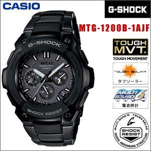 CASIO(カシオ)G-SHOCK 電波ソーラー腕時計 MTG-1200B-1AJF