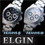 エルジン腕時計 クロノグラフダイバーウォッチ FK1059S-W ホワイト